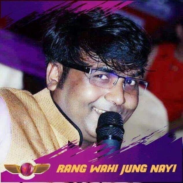 Satya Jaisawal