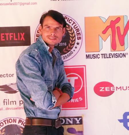 Ajay Gudara Chaudhary